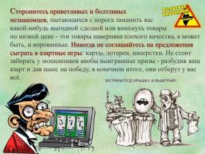 screen12